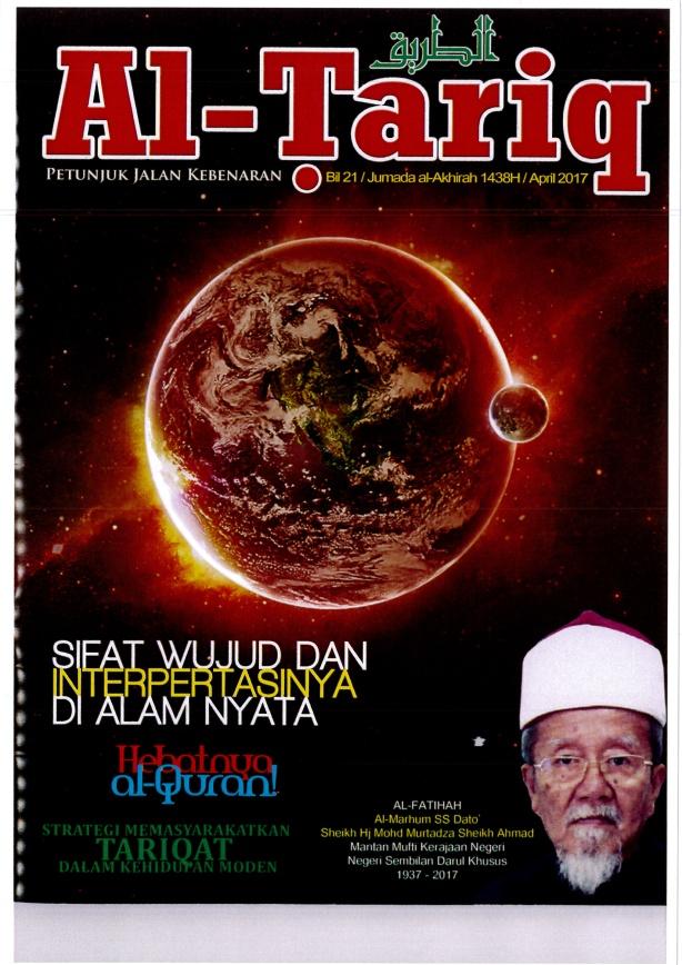 Majalah Al-Tariq 001